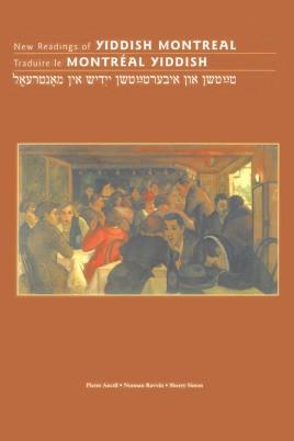 New Reading Yiddish Montreal