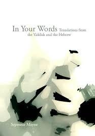 Translation Yiddish Hebrew