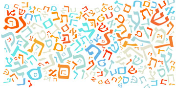 Intensive Yiddish language