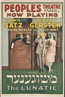 Yiddish Theater Poster