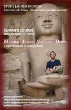 Poster for the Jainism summer course in India