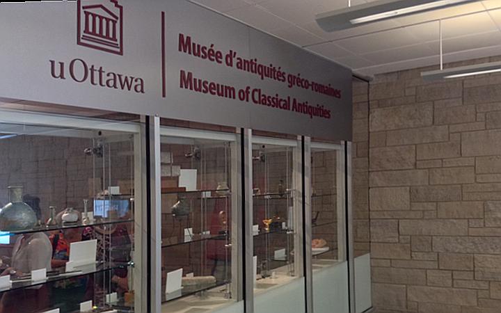 Musée d'antiquités gréco-romaines