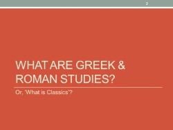 Why Study Classics