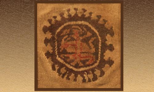 Textile | Tissu