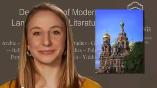 Langues et littératures modernes