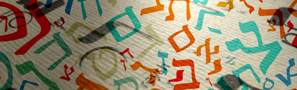 Yiddish Language and Culture