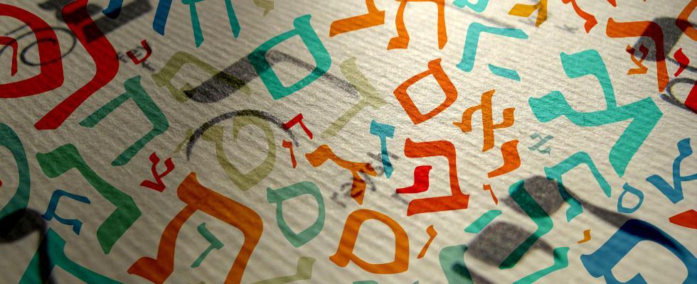 Yiddish Language and Culture