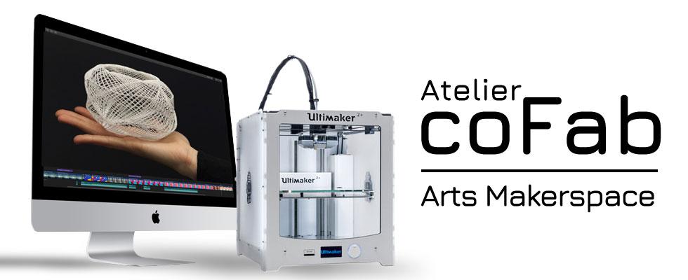 Atelier CoFab Makerspace