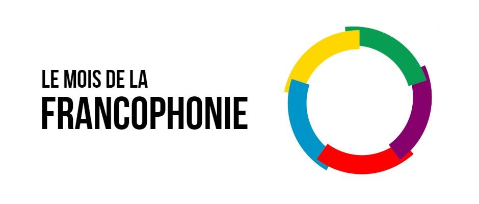 Bannière logo du Mois de la Francophonie