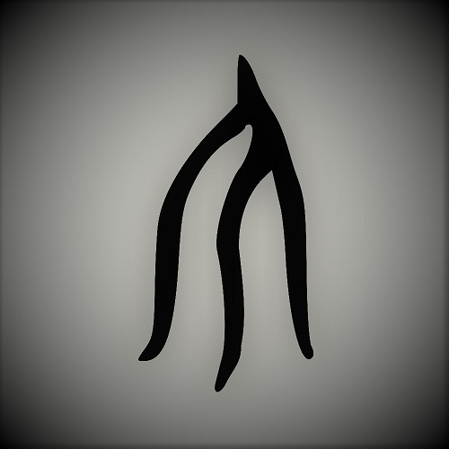 "abstract chinese character ""bu"""
